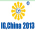 The 15th China International Exhibition on Gases Technology, Equipment and Application