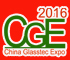 2016 China Guangzhou Glasstec Expo