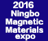 2016 Ningbo Magnetic Materials and Small Motor Exhibition