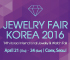 14th Korea International Jewelry & Watch Fair