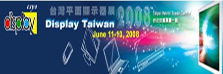 Display Taiwan 2008