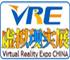 Global VR & AR Expo & Summit Forum 2017