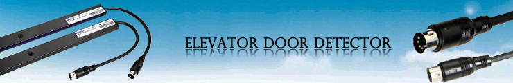 Elevator Door Detector