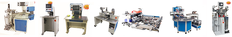 Seamless Pressing Machine