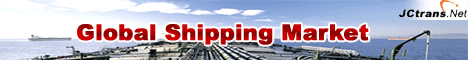 Jctrans Global Shipping and Air Market