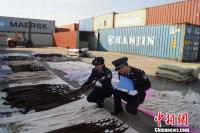 Smuggled Mink Fur Seized at Shanghai Customs