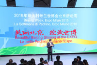 """Special Issue for CINITALIA Launched at """"Beijing Week"""" of 2015 Milan Expo"""