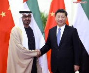 China, UAE Sign Agreements to Strengthen Bilateral Ties