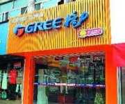 Gree Electric Appliances Is Fueling Expansion
