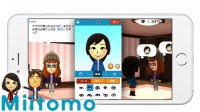 Nintendo Launches First Ever Smartphone App