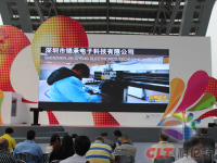 The 114th Autumn Fair of China Import and Export Fair Was Opened in October at Pazhou Hall