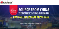 Visit Made-in-China.com at NHS 2014
