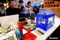 China to Sell 160,000 3D Printers in 2016