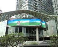 How to Maintain Outdoor LED Display Screen