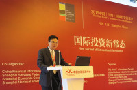 Chairman of the China Association for International Economic Cooperation Attends the World's Investment Summit Shanghai