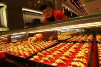 The Chinese Mainland Considers Easing Restrictions on Imports of Gold