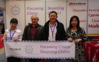 Global Sourcing Event at MosBuild 2014