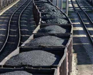 Coal Stocks Held by Six Key Power Generators Down