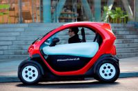 Nissan To Show Its Micromobility Concept At 2016 New York Auto Show