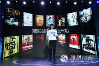 Levp Announces Sino-Us Coproduction with Eye on Domestic Video Market Share