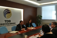 Director Sun Chenghai Meets with the Chairman of EU-China Business Association Stephen Phillips