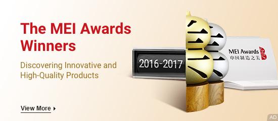 The MEI Awards Winners