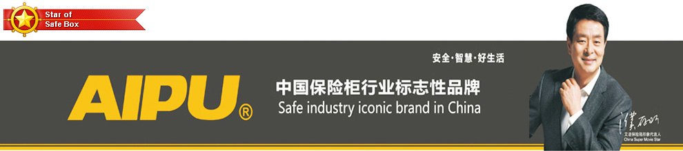 Ample Electro-Mechanic Devpp Co., Ltd. (Ningbo)