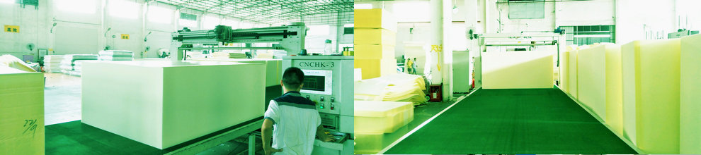 Foshan Qisheng Sponge Co., Ltd. - 중국거품 매트리스공급 업체