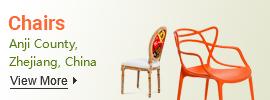 Anji Chair