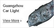 China lighting industry base