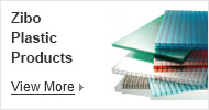 Plastic woven products base