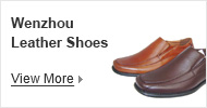 China shoes capital