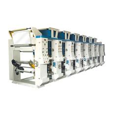 Máquina de impressão de rolo de filme plástico de rotogravura