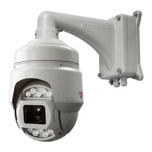Инфракрасный Купольная Камера с ИК-волны 850 Нм (J-DP-8226-R)
