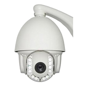 Водоустойчивая Камера CCTV для Напольного с Камерой Купола PTZ ИК 150m Ночного Видения Высокоскоростной (IP-330H)