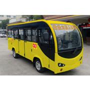 , Goedkoop, China, Stad, Mini, Passagier, Pendel, de Elektrische Bus van de School