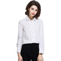 Повелительницы фасонируют самые последние официально длинние конструкции рубашки втулки для женщин