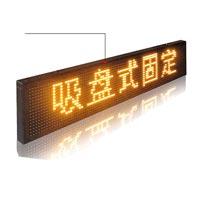 Visualización de LED amarilla del omnibus de Wireles del color P10
