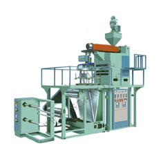 Machine de soufflement de film de polypropylène de pp (F55/60/70)