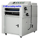 480mm/18inch UV Coating Machine