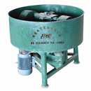 Sand Grinding Mill