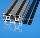 PVC Material Flat Cover Profile Strips