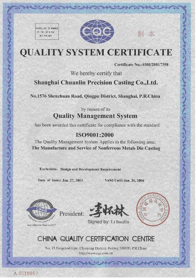 An analysis of international quality certification Custom paper ...