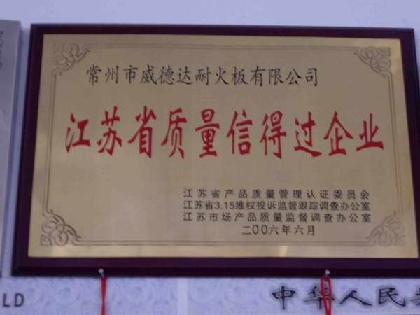Certificate -3