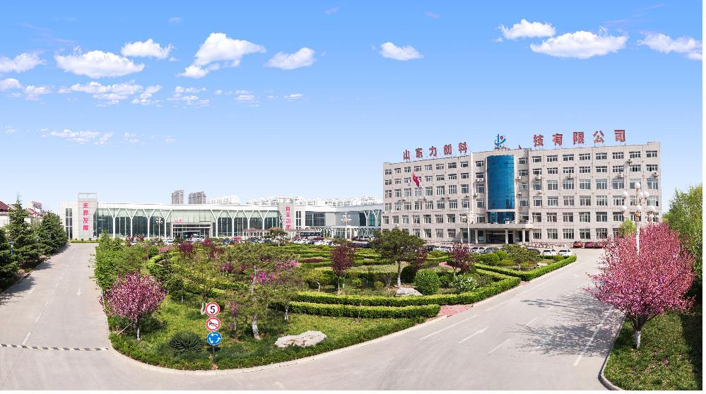 Enterprise panorama