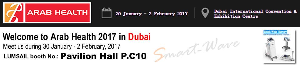 Lumsail Attend Arab Health 2017 in Dubai