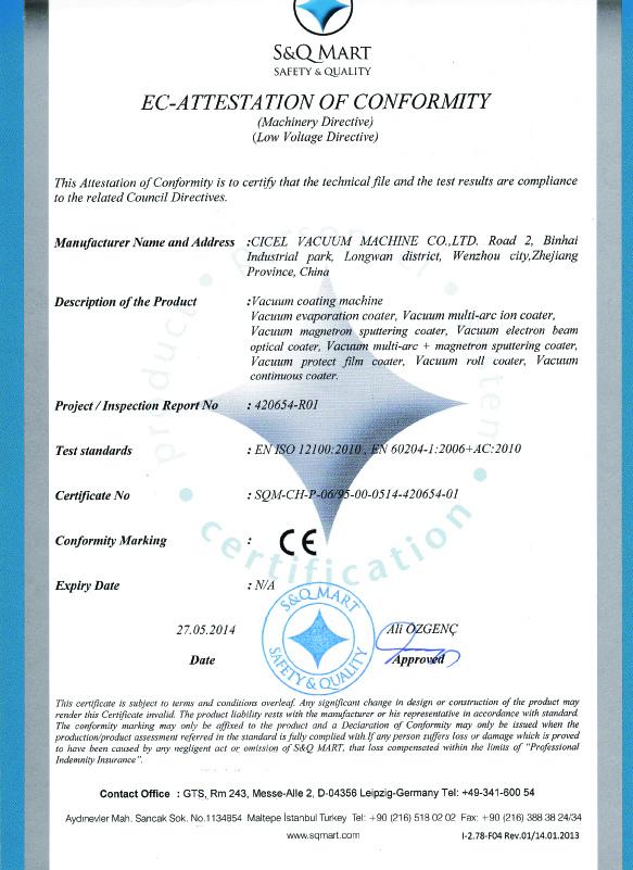 CE Certificate of vacuum coating machine