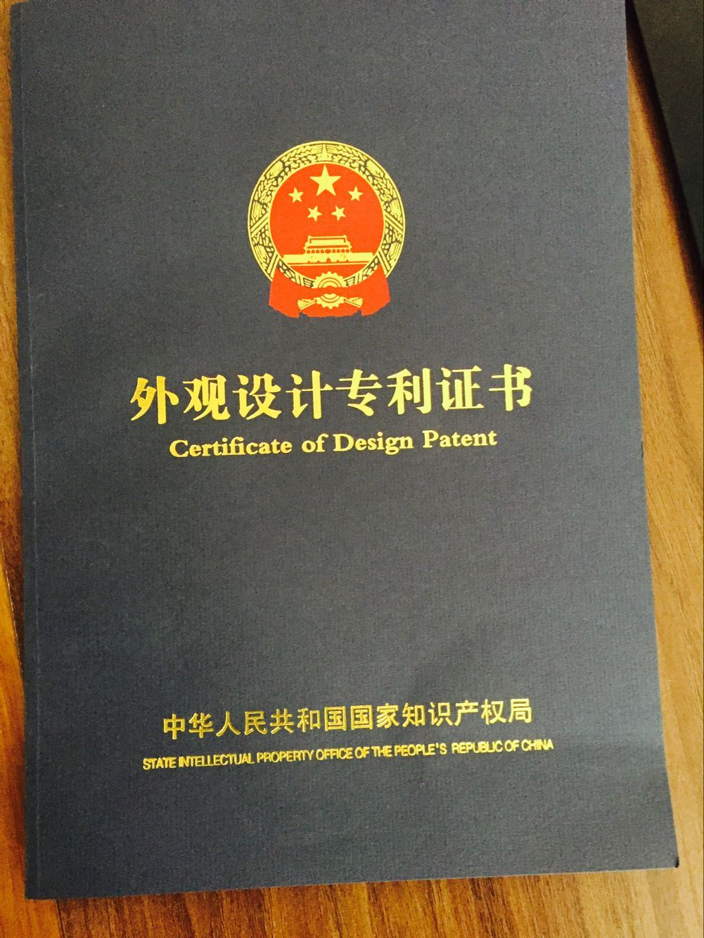 certificate for car cup holder