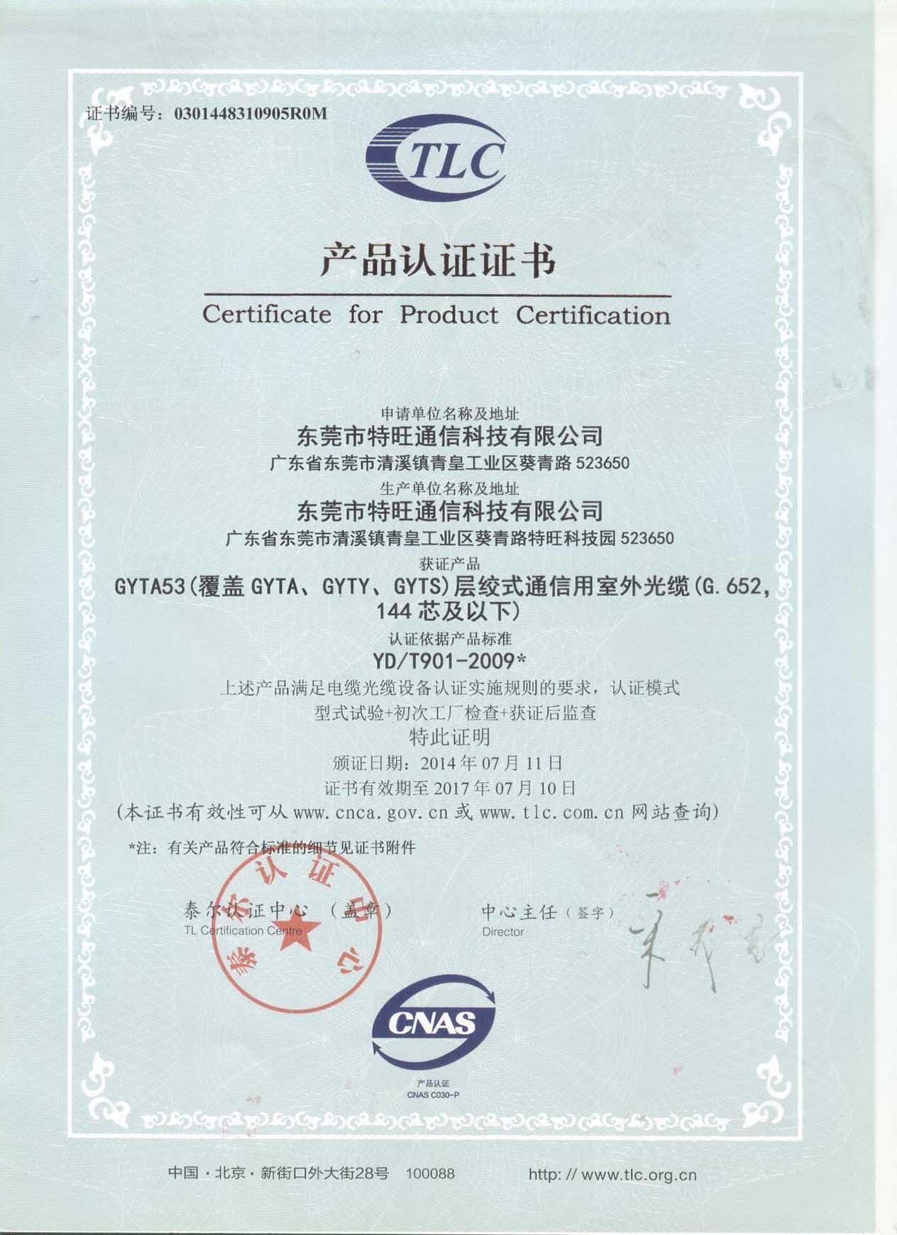 TLC Telecom Certificate