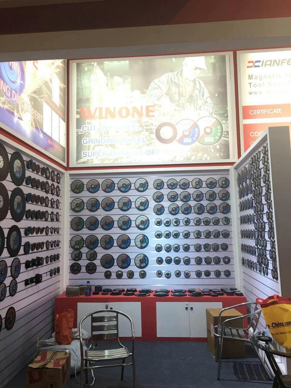 119th Canton Fair Booth no.: 14.2 G26